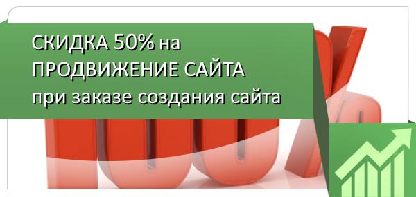 Создание продвижение сайтов петербург база сайтов размещение статей