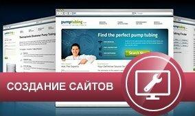 00 21 00 ч создание сайта itex ru продвижение сайтов создание сайтов доставка воды